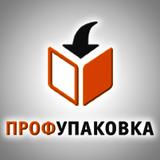 """Компания """"ПрофУпаковка"""""""