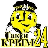 """Такси """"Крым 24"""""""